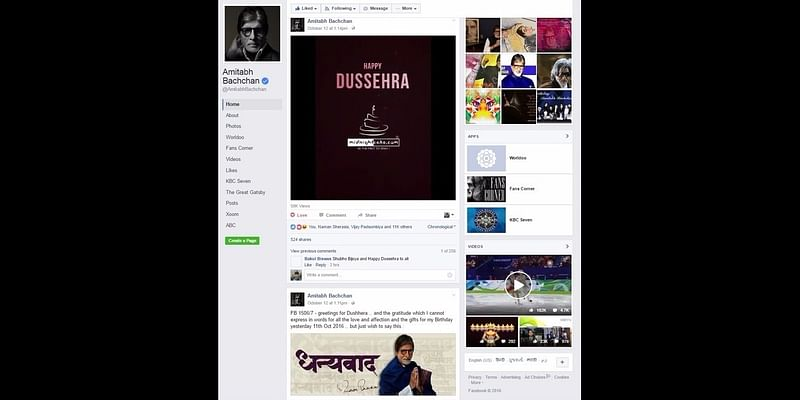 Amitabh Bachchan shared the Midnightcake's GIF on his Official Facebook Account