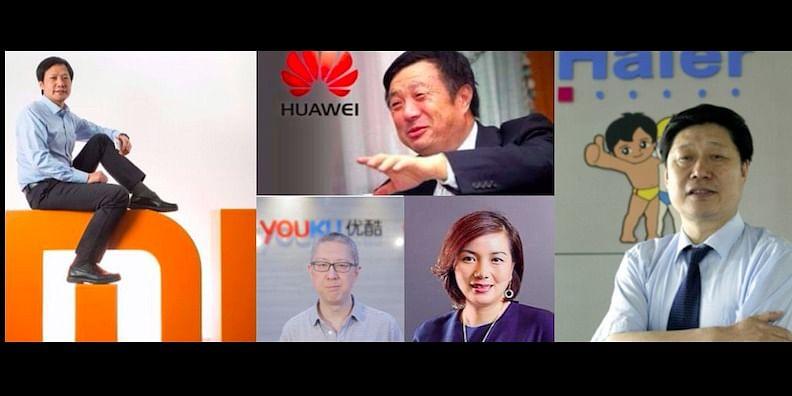 Lei Jun (Xiaomi),Ren Zhengfei (Huawei), Victor Koo (Youku), Wang Jingo (Noah) & Zhang Ruimin (Haier)