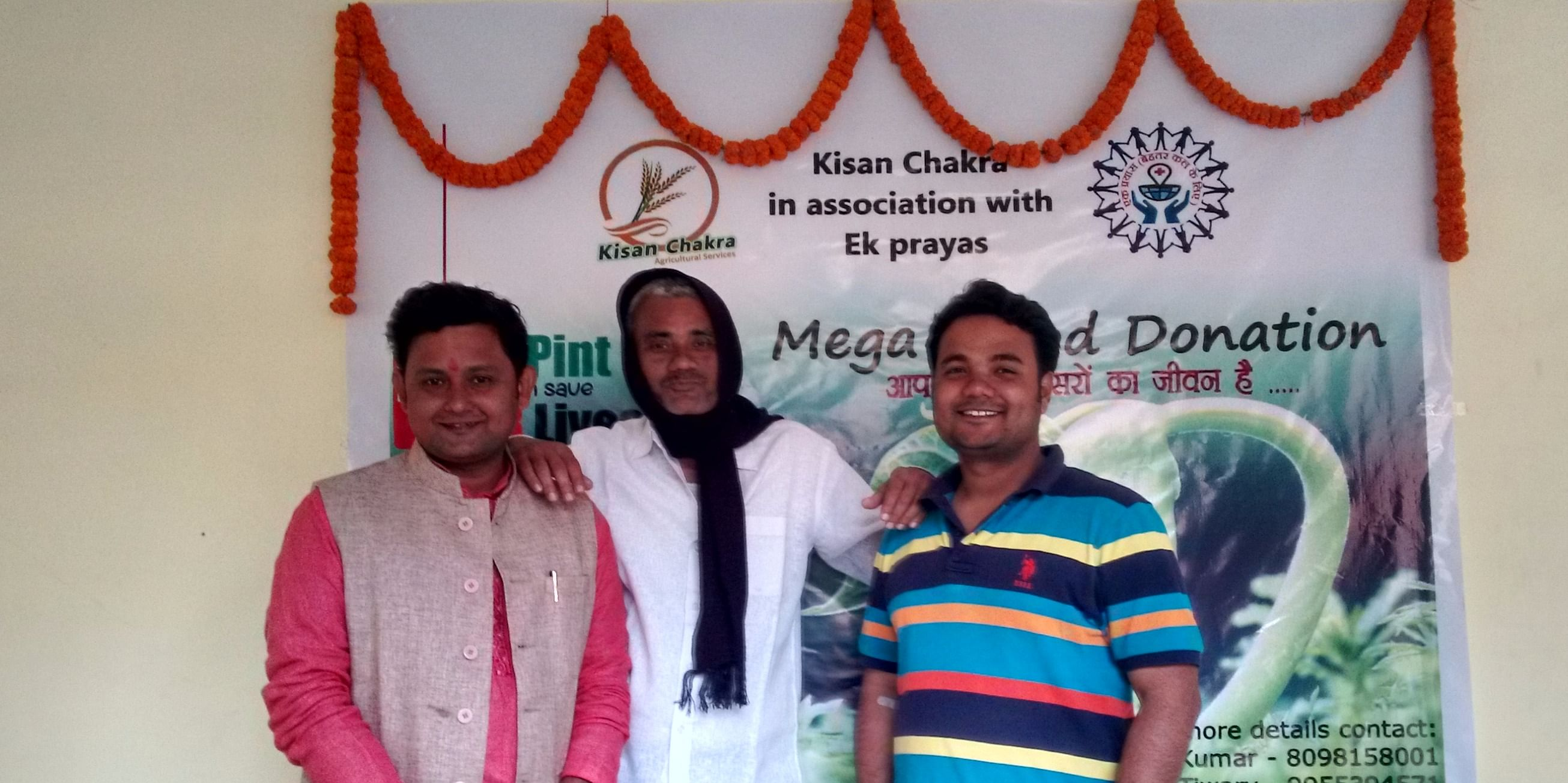 Mega blood donation camp conducted in our native village, Founder brothers with their Father.