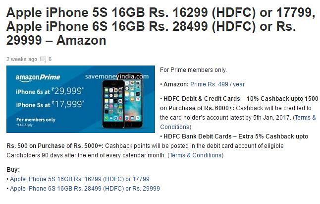 Amazon 'mad'e deals!!!