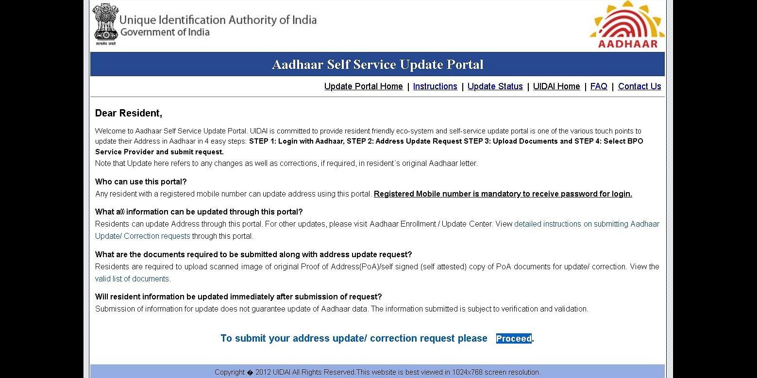 How to update Aadhar Card - online, offline