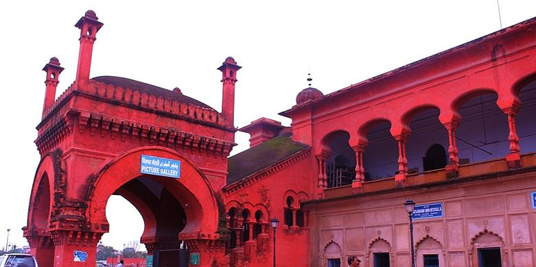 Picture Gallery- Front view giving complete touch of Mughal architecture