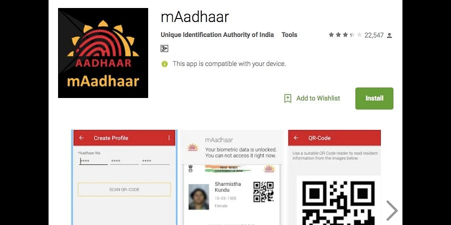 How to Prevent Aadhar Misuse