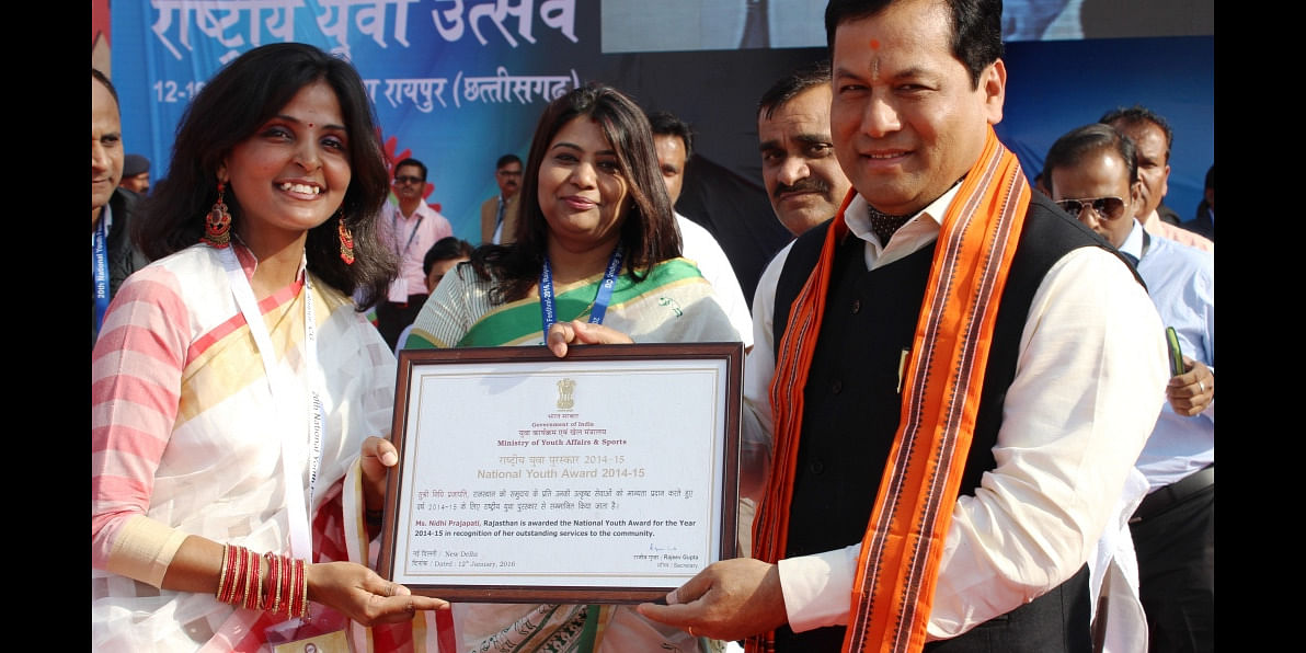 <h2>NATIONAL YOUTH AWARD :2016 GIVEN BY GOI's MINISTRY OF YOUTH AFFAIRS AND SPORTS. AWARDED BY HONOURABLE Minister SARBANANDA SONOWAL.</h2>