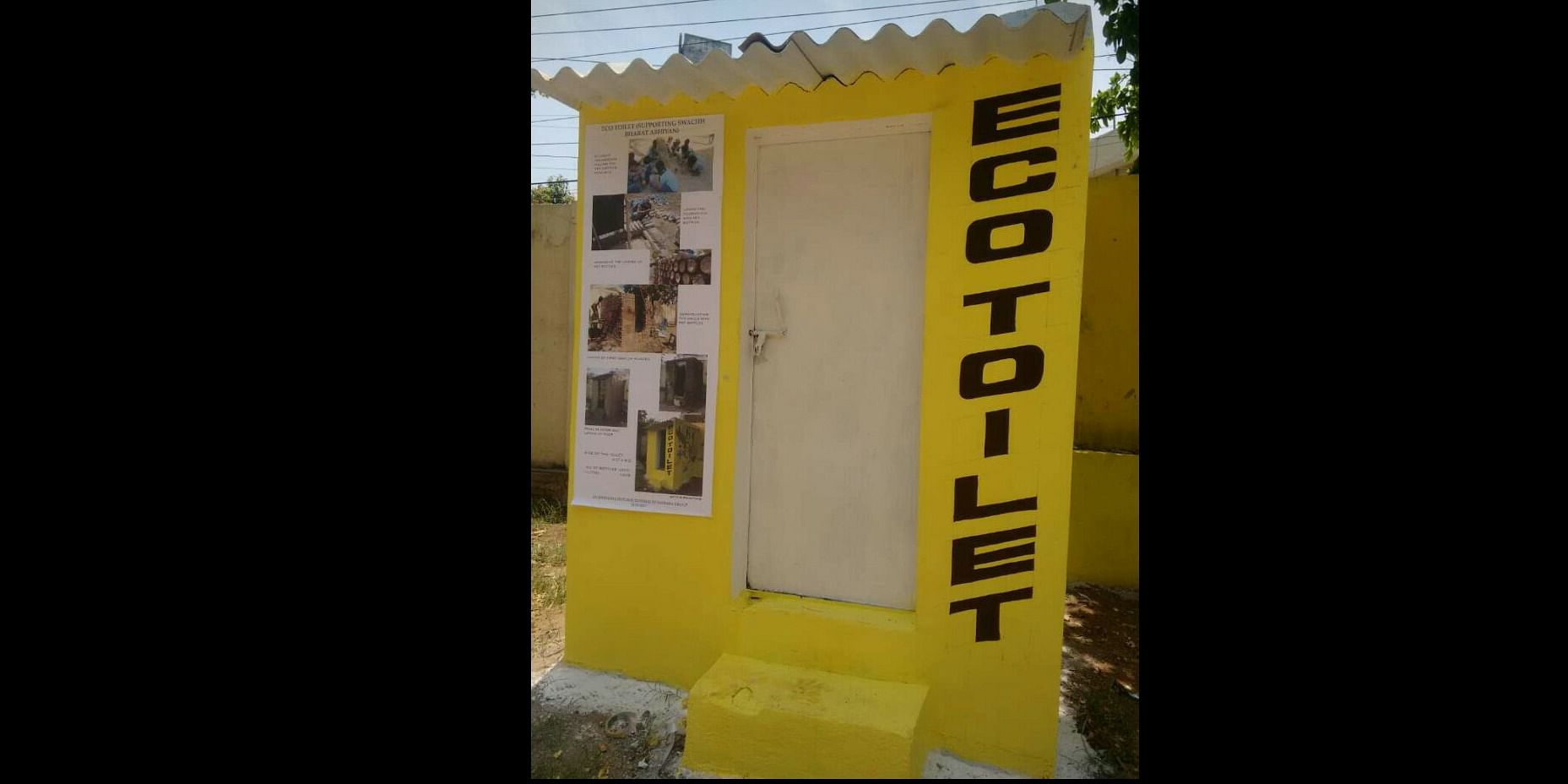 FINISHED IMAGE OF TOILET(SOUTH SIDE)