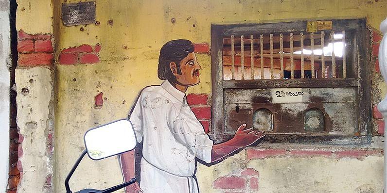 Figure 2 Street Art at the Kottapuram Market