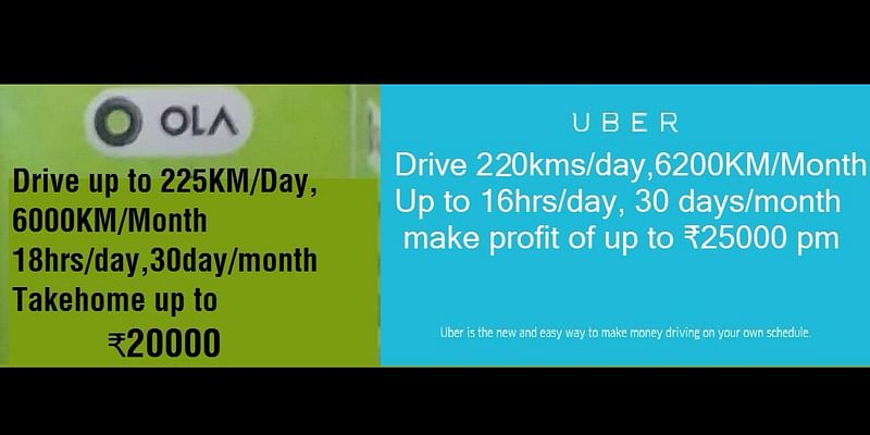 What if Ola, Uber starts advertising like others do?