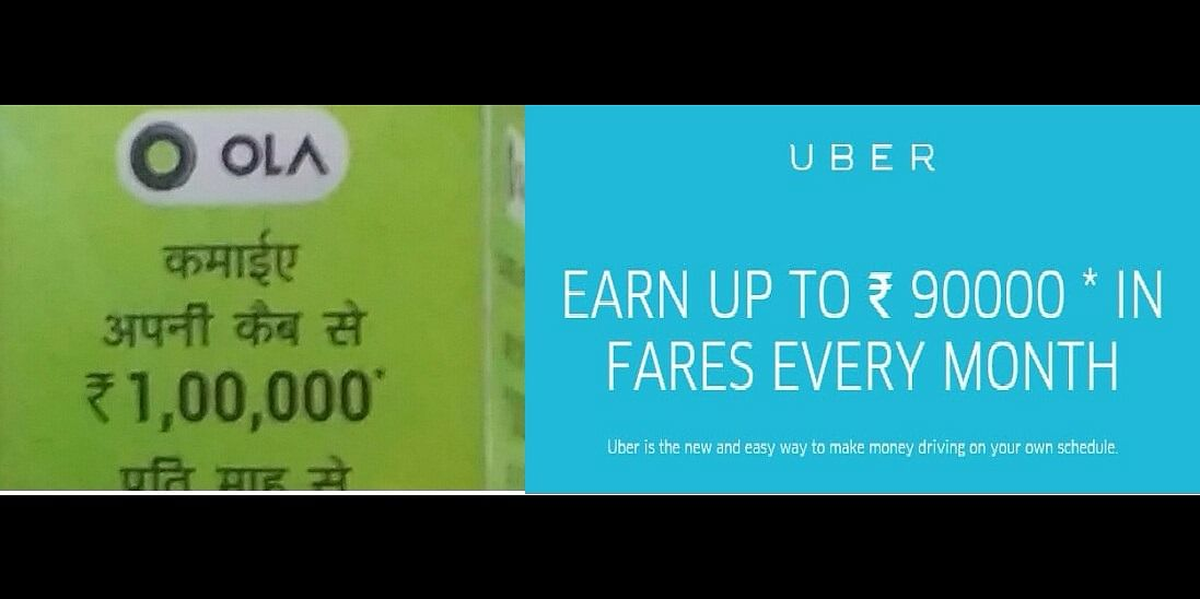 Ola, Uber current running campaigns