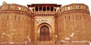 The front gate of Shaniwar Wada in Pune - Image source - Google